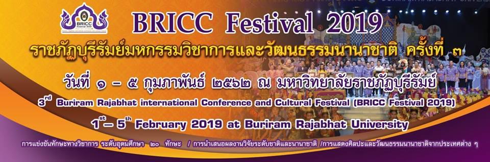 BRICC Festival 2019
